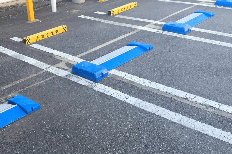 駐車場関係